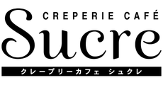 CREPERIE CAFE Sucre【クレープリーカフェ シュクレ】
